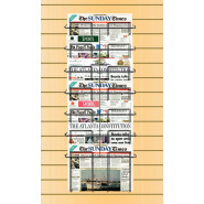 Slatwall Newspaper Wall Display